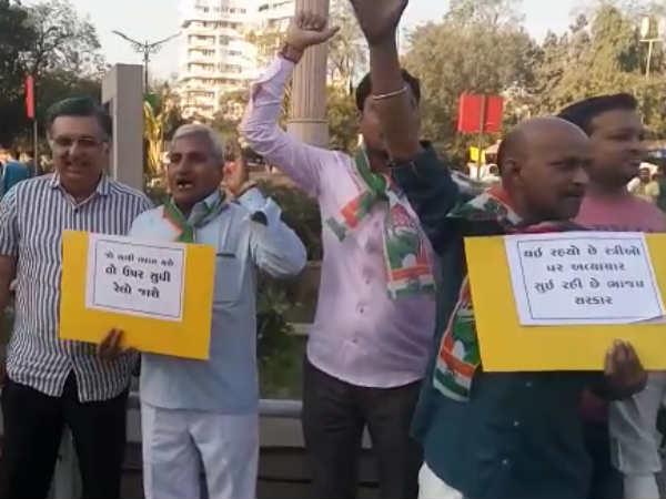 Naliya Rape Case Congress Beti Bachao Rally