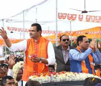 Adivasi Vikas Gaurav Yatra Started Bjp Today