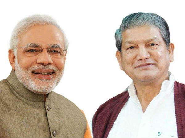 Uttarakhand Assembly Election 2017 Astrological Predictions