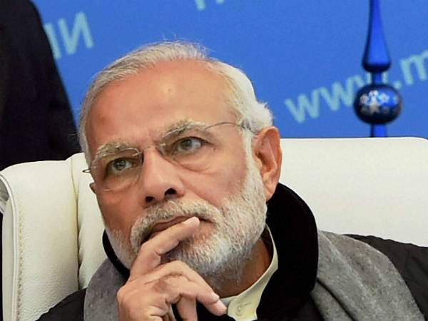 Up Commission Child Rights Notice To Pm Modi For Up Ka Beta Remark