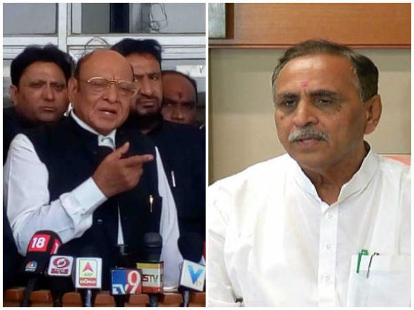 Gujarat Govt Ready For Judicial Inquiry Cm Vijay Rupani Gujarat Assembly
