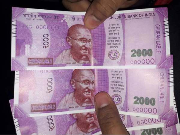 Fake Note Of Rs 2000 Found In An Atm In Delhi Fir Registered