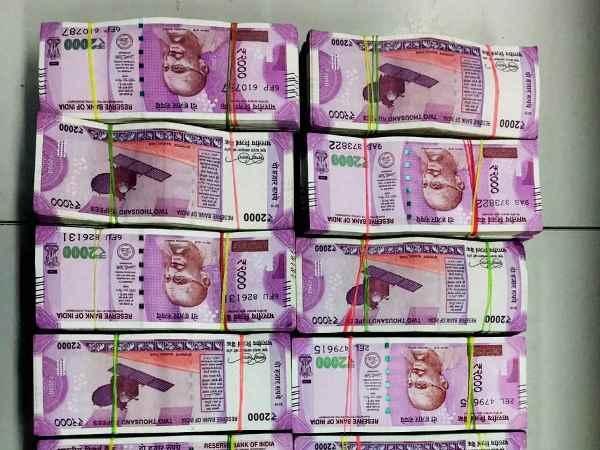 Lens On 10 Lakh Crore Rupees Deposits Search Black Money