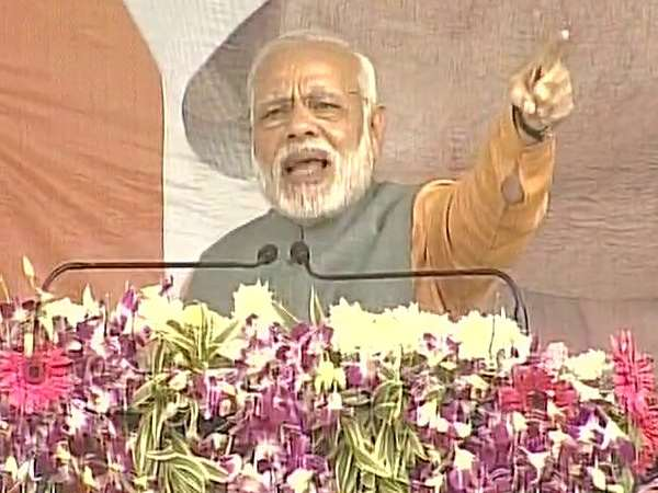 Up Assembly Election Prime Minister Narendra Modi Address Election Rally Merrut