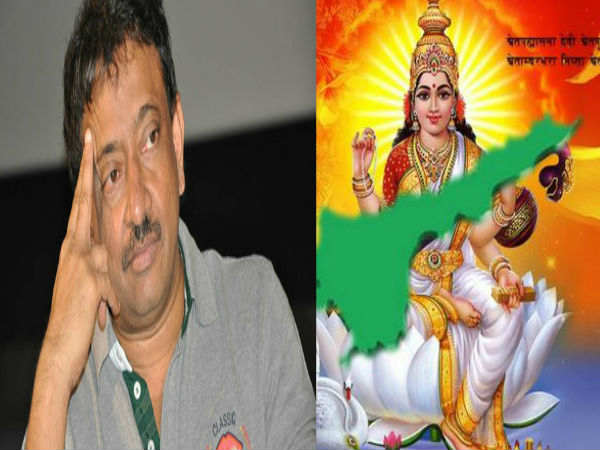 Ram Gopal Varma Slammed On Twitter Using Saraswati Photo To Comment On Andhra