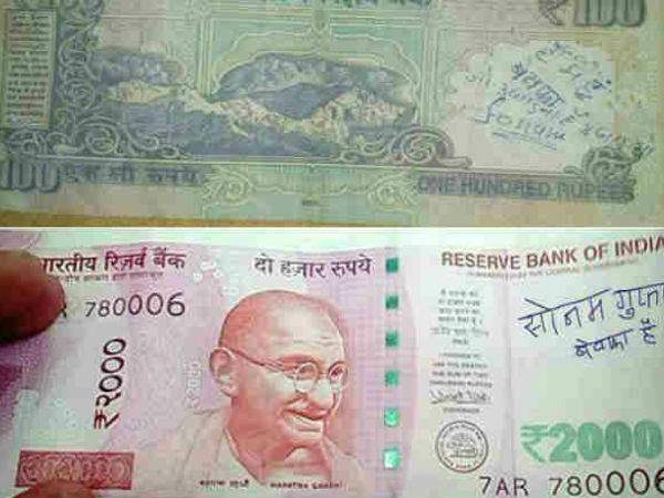 If Any Banks Refuse Exchange Soiled Notes They Can Be Fined