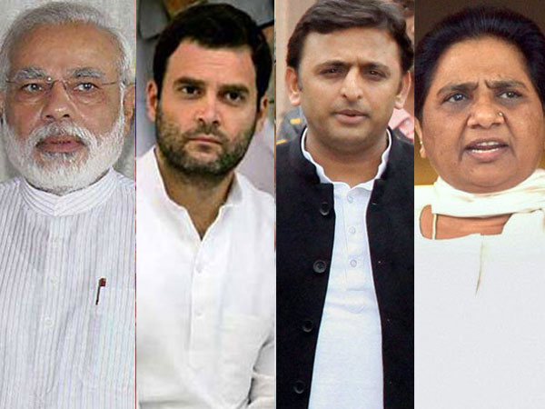 Exit Poll Update Uttar Pradesh Assembly Elections