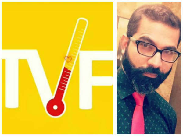 જાતિય સતામણી: FIR વિના જ બંધ થશે TVF CEO વિરુદ્ધનો કેસ