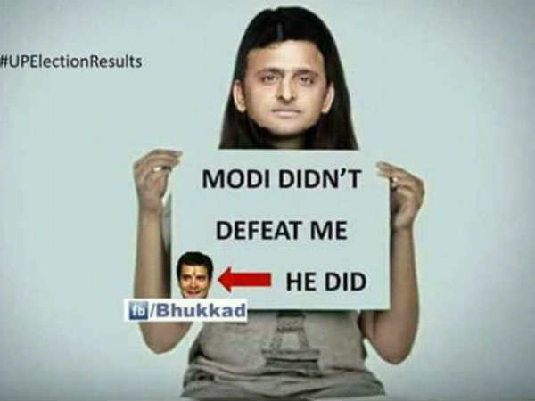 Funny Post Are Treading On Social Media After Congress Sp Defeat