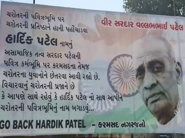 Hardik Patel Go Back Poster Says More Than Words