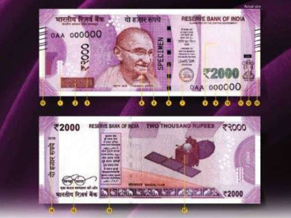 Arun Jaitley Says No Proposal Withdraw New Rs 2000 Notes