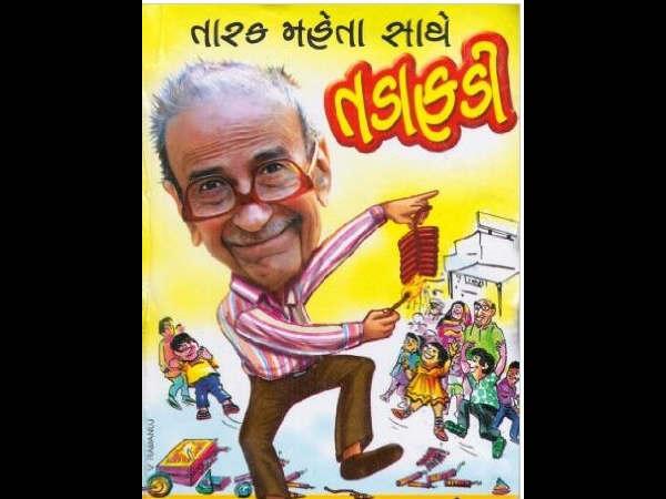 Tarak Mehta S Death Various Politician People Reaction