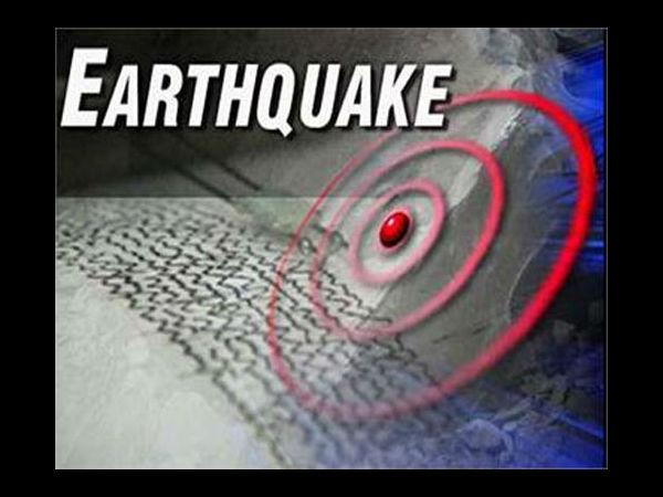 Earthquake Magnitude 4 0 On Richter Scale Shake Parts Gujarat Kutch