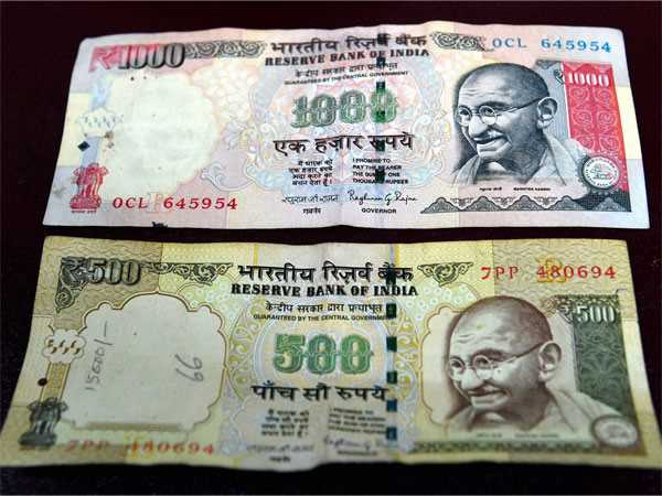 Unique Way Exchange Old 500 1000 Rs Notes