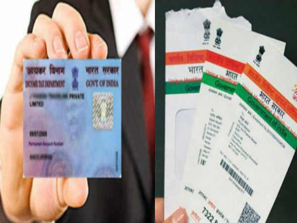 Initials Punctuations On Pan Card Make Linking With Aadhaar A Pain