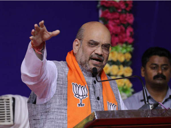 Bjp President Amit Shah Attained Gujarat Executive Meeting At Somnath