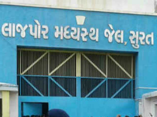 Surat Lajpore Jail Strict Restriction Using Mobile Phone