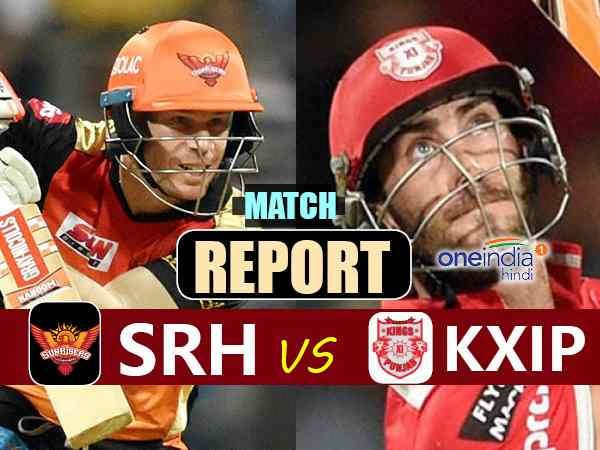 Ipl 2017 Kings Xi Punjab Vs Sunrisers Hyderabad Live Match R