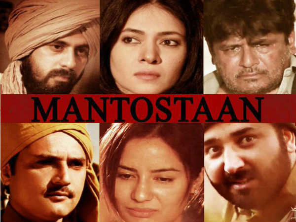 Mantostaan Screened Without Censor Certificate