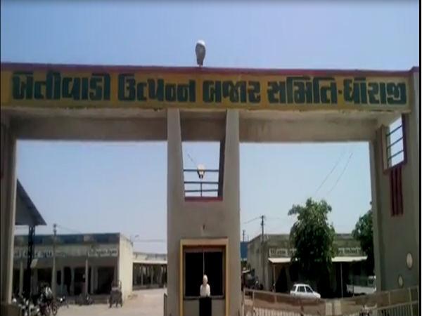 Rajkot Atrocities On Farmers Dhoraji Read Here More