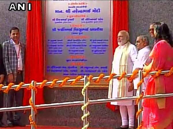 Pm Narendra Modi Inaugurates Kiran Multispeciality Hospital Surat
