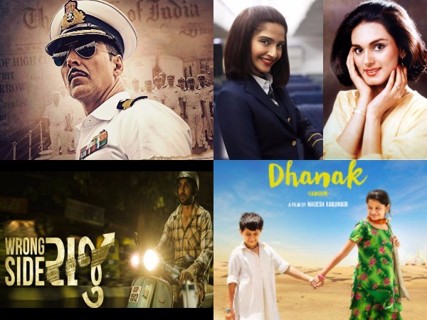 National Awards 2017 Complete List 64th National Award Winners