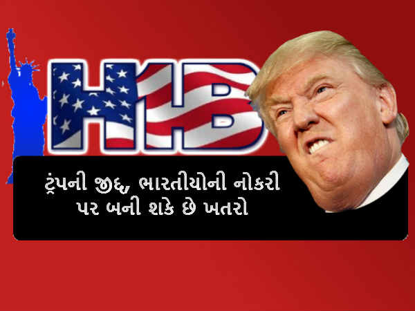 H1b Visa Trump Can Create Problem Indians