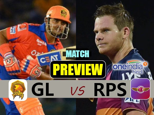 Preview Ipl 2017 Match 13 Gujarat Lions Vs Rising Pune Supergiants