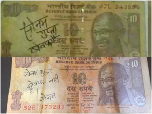 Rbi Circular Says That Banks Can Not Refuse Scribbled Notes