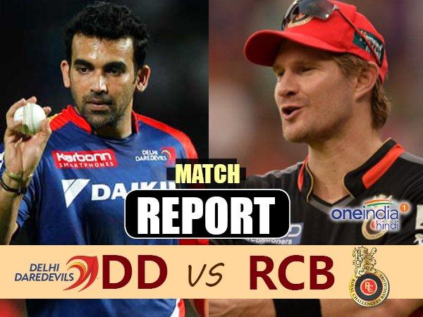 Ipl 2017 Live Match 5 Delhi Daredevils Vs Royal Challengers