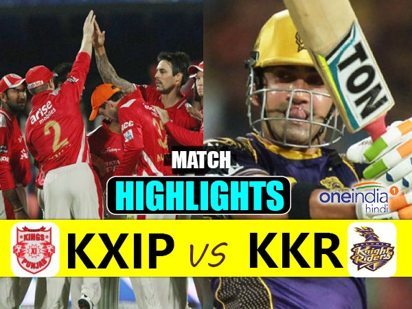 Ipl 10 Kkr Vs Kxip Kolkata Highlights