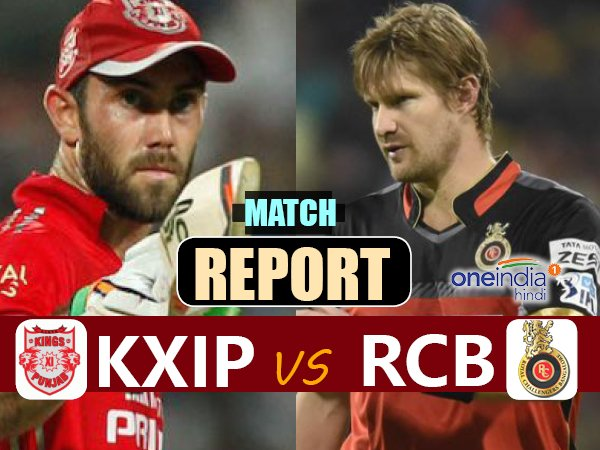 Ipl 2017 Live Royal Challengers Bangalore Vs Kings Eleven Pujab At Indore