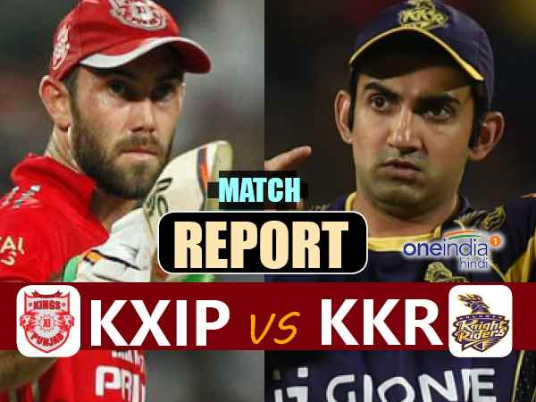 Ipl 2017 Live Kkr Vs Kings Xi Punjab T20 Match 13th April Kolkata