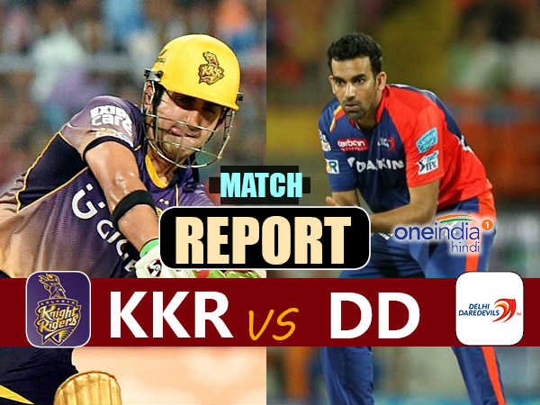 Ipl 2017 Live Delhi Daredevils Vs Kkr T20 Match 17th April In Delhi