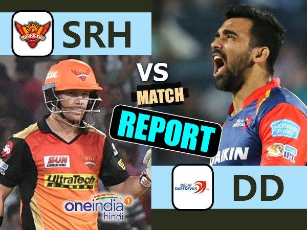 Ipl 2017 Sunrisers Hyderabad Vs Delhi Daredevils 21st Match
