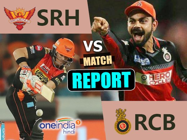 Ipl 2017 Royal Challengers Bangalore Vs Sunrisers Hyderabad 29th Match Live Score From Chinnaswam