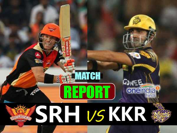 Ipl 2017 Kolkata Knight Riders Vs Sunrisers Hyderabad Match