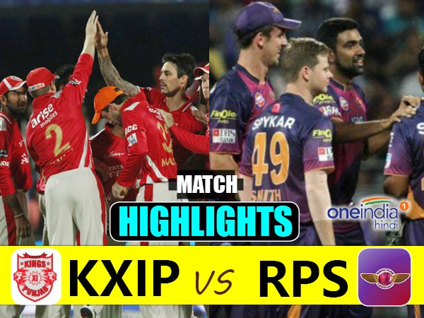 Ipl 2017 Match Highlights Kings Xi Punjab Vs Rising Pune At Indore