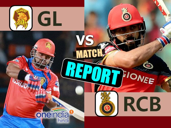 Ipl 2017 Royal Challengers Bangalore Vs Gujarat Lions 20th Match Ipl Live Score
