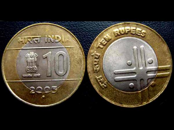 Rbi Big Announcement About Rs 10 Coin