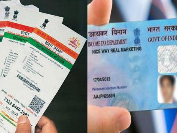 How Link Your Aadhaar Pan Card While Having Spelling Error