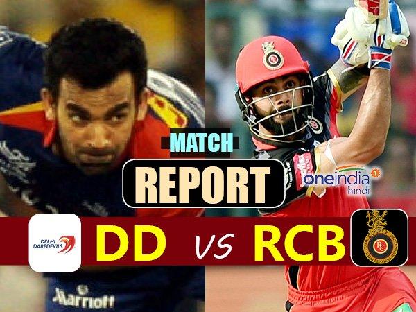 Ipl 2017 Delhi Daredevils Vs Royal Challengers Bangalore 56th Match