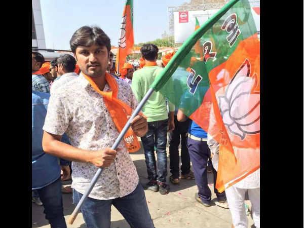 Surat Bjp Youth General Secretory Woman Audio Clip Viral
