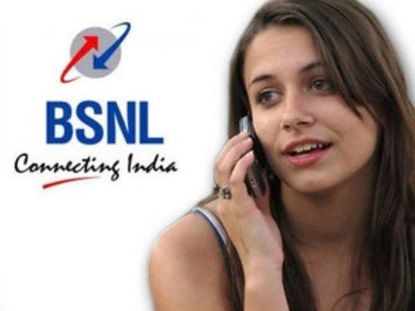 જીયોને ઓફર ભૂલી જશો જ્યારે વાંચશો BSNLની આ ઓફર