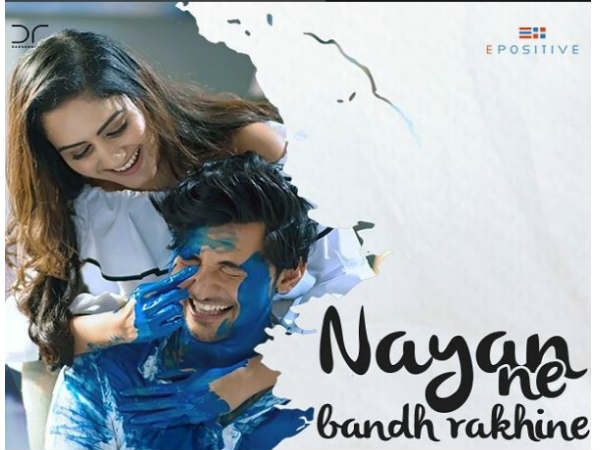 New Video Song Darshan Raval Nayan Ne Bandh Rakhine
