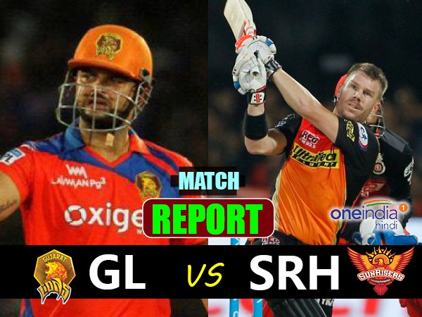 Ipl 2017 Gujarat Lions Vs Sunrisers Hyderabad 53rd Match Live Score