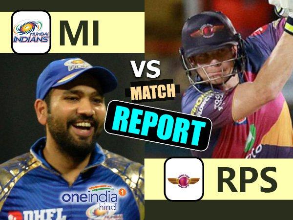 Ipl 2017 Qualifier 1 Mumbai Indians Vs Rising Pune Supergiant Live Score