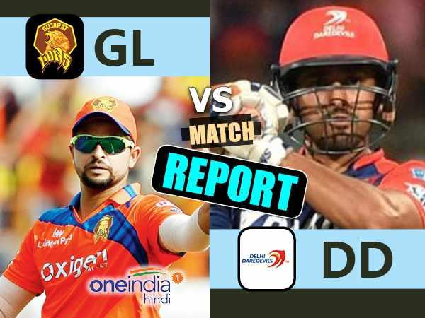 Ipl 2017 Delhi Daredevils Vs Gujarat Lions Live Match Report