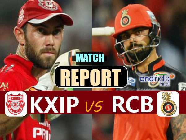 Ipl 2017 Kings Xi Punjab Vs Royal Challengers Bangalore Live Match Report