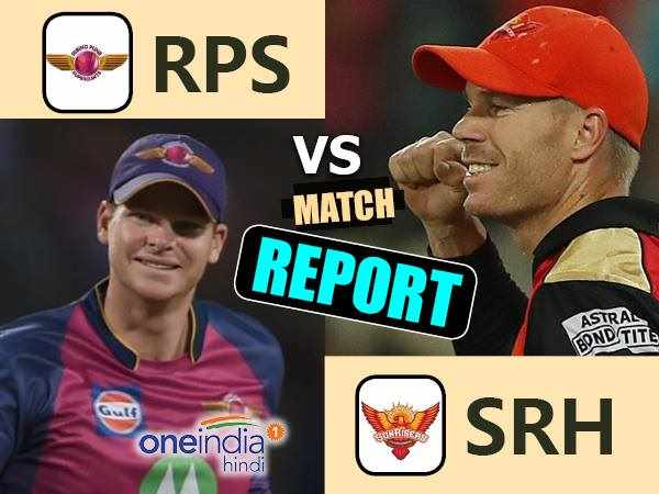 Ipl 2017 Sunrisers Hyderabad Vs Rising Pune Supergiants Live
